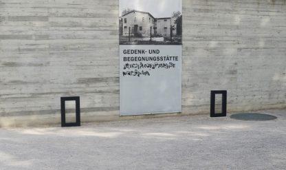 ARC bold Museum